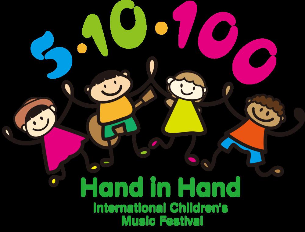 Hand in logopng. Musician clipart children's