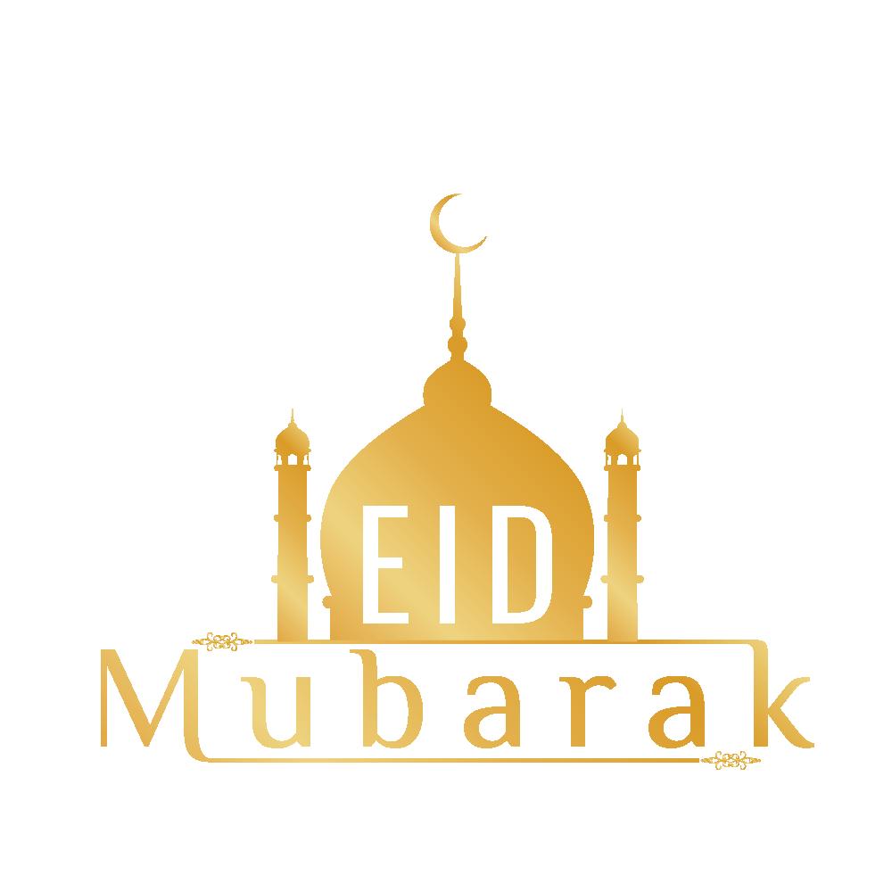 Festival clipart eid. Mubarak png text design