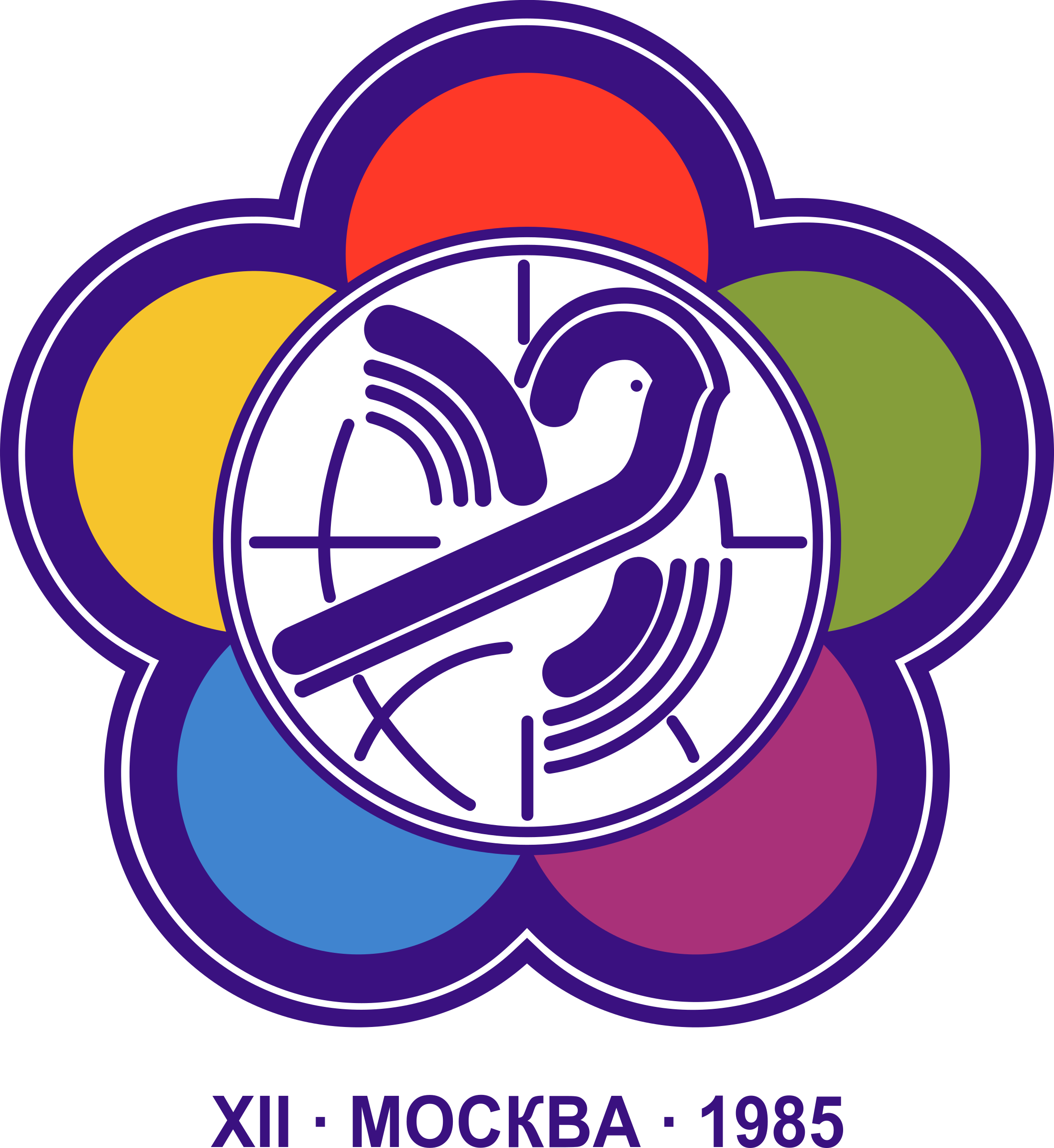 Xii world of youth. Festival clipart icon