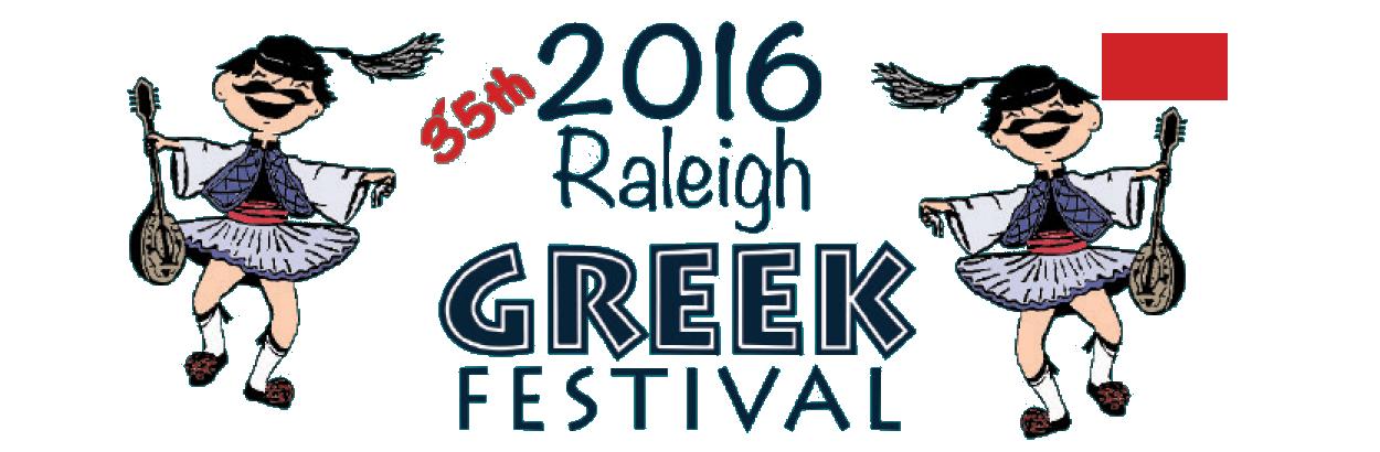Festival clipart musical group.  th annual greek
