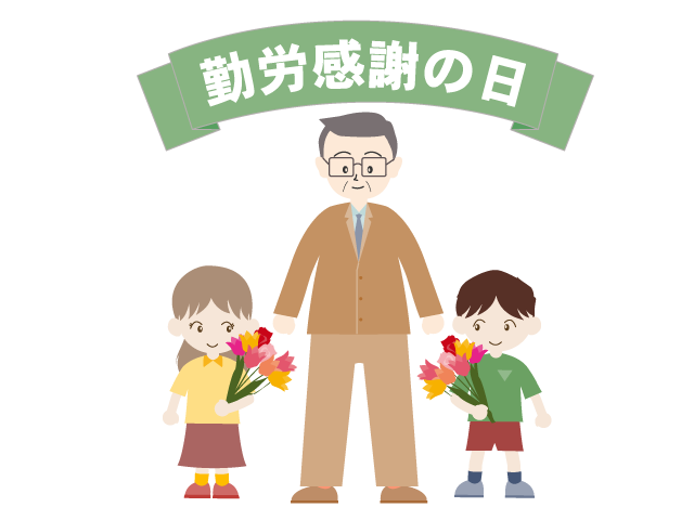 Labor thanksgiving day dad. Festival clipart sports festival