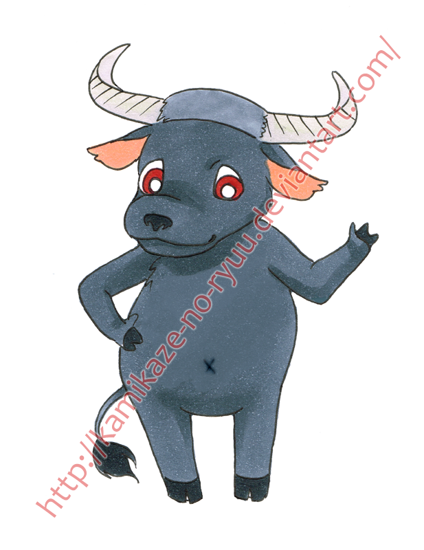 The company mascot by. Horn clipart carabao