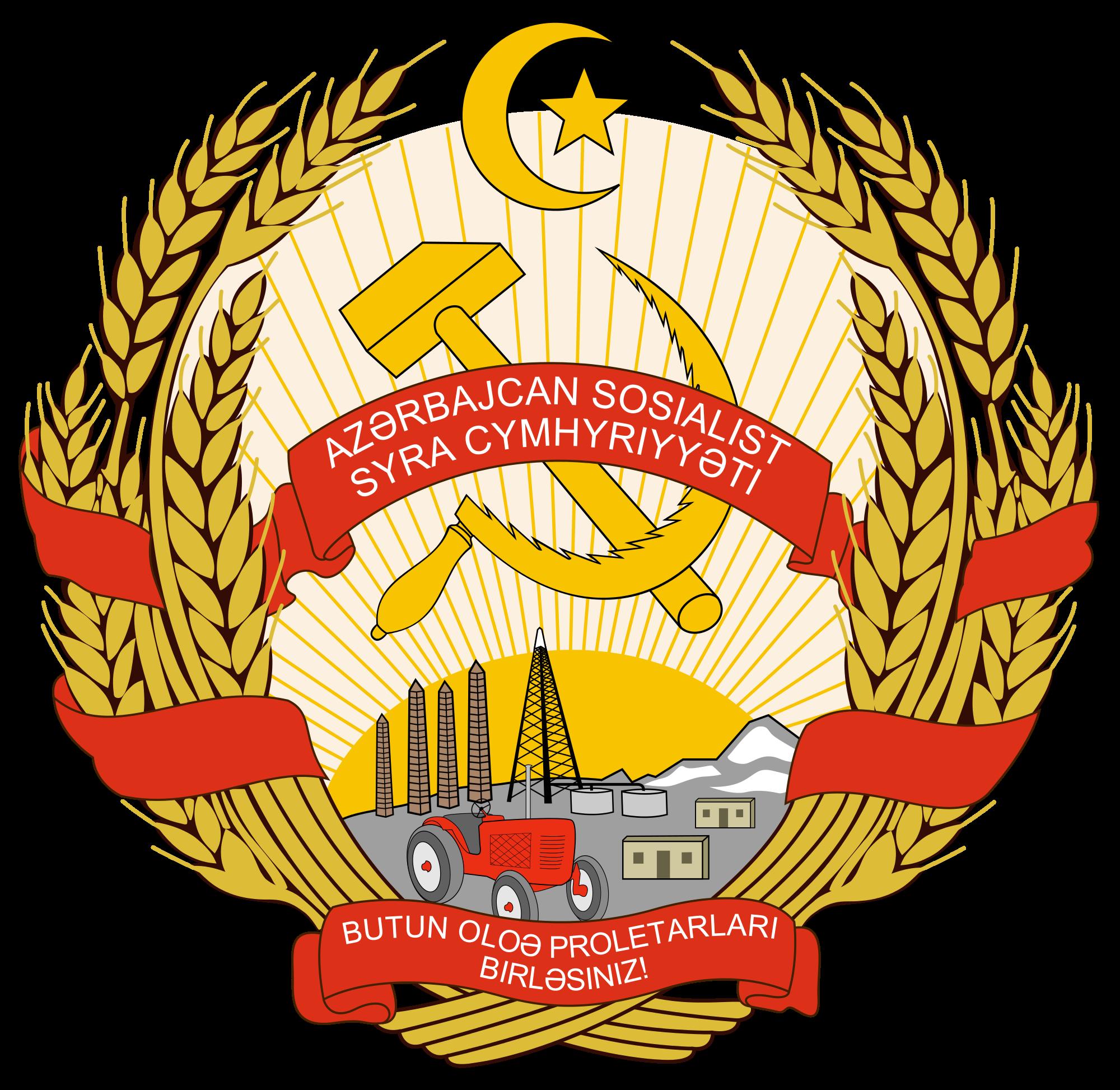Azerbaijan soviet republic semboller. Fight clipart socialist