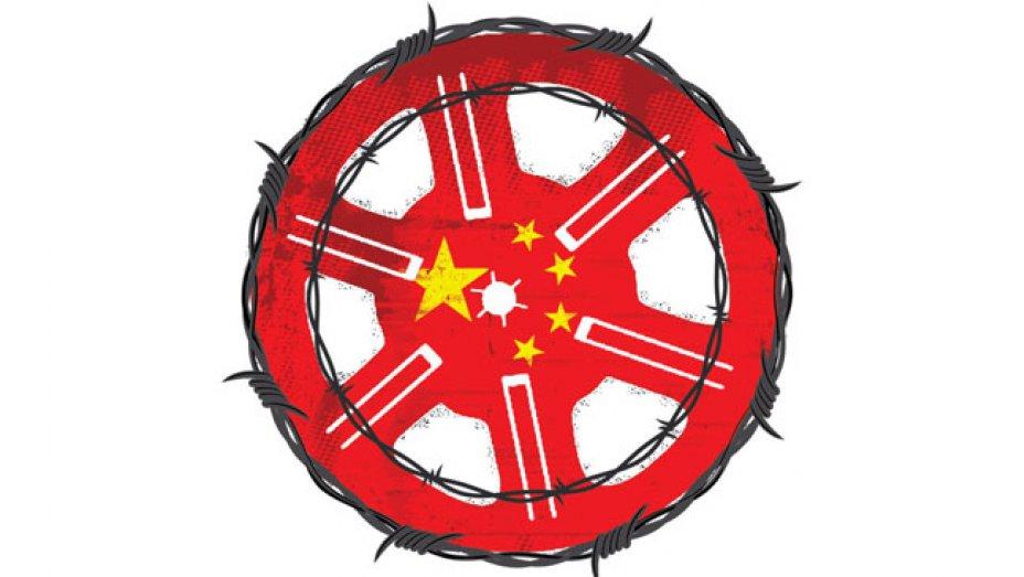 Film clipart film industry. China bureau boss urges