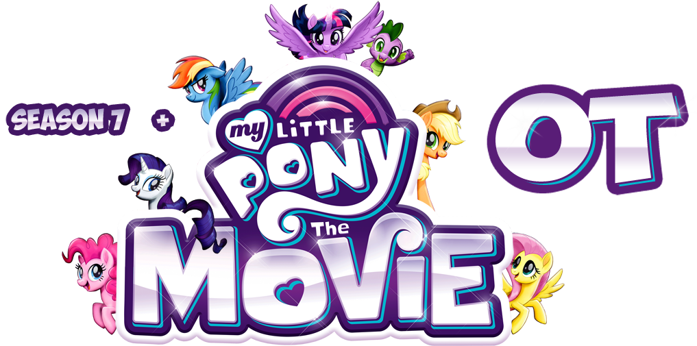 Magic clipart vanished. My little pony friendship