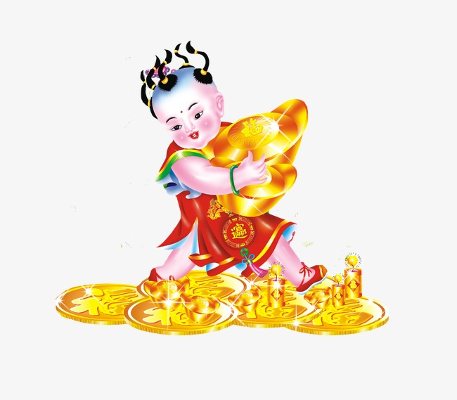 Finance clipart extra cash. Financial resources boy gold