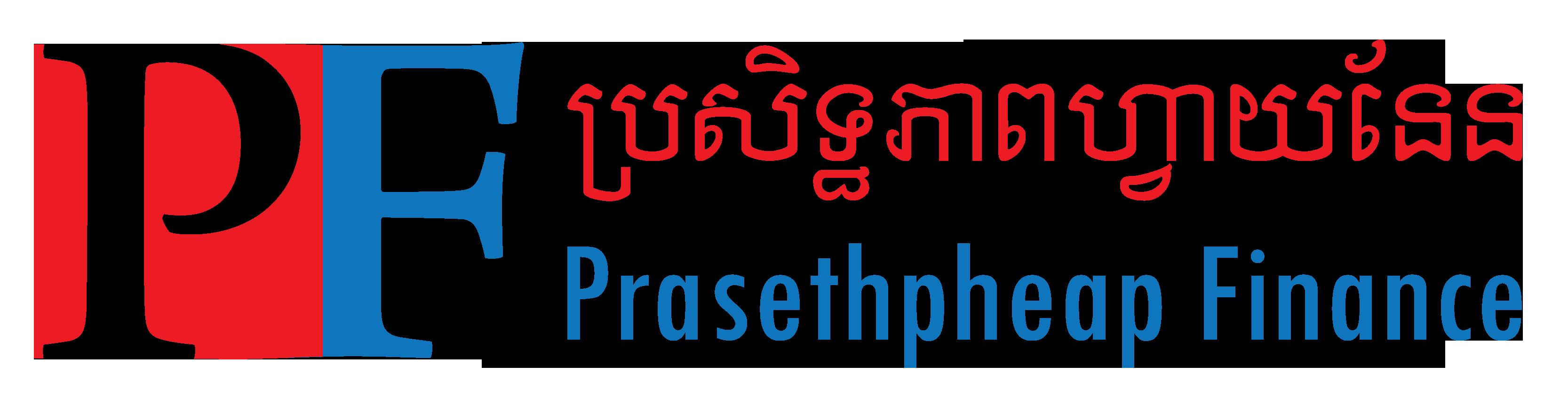 Home prasethpheap. Finance clipart performance highlights