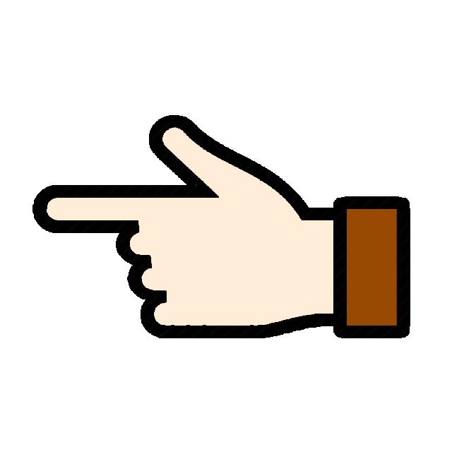 remember clipart finger remember finger transparent free for download on webstockreview 2020 remember clipart finger remember
