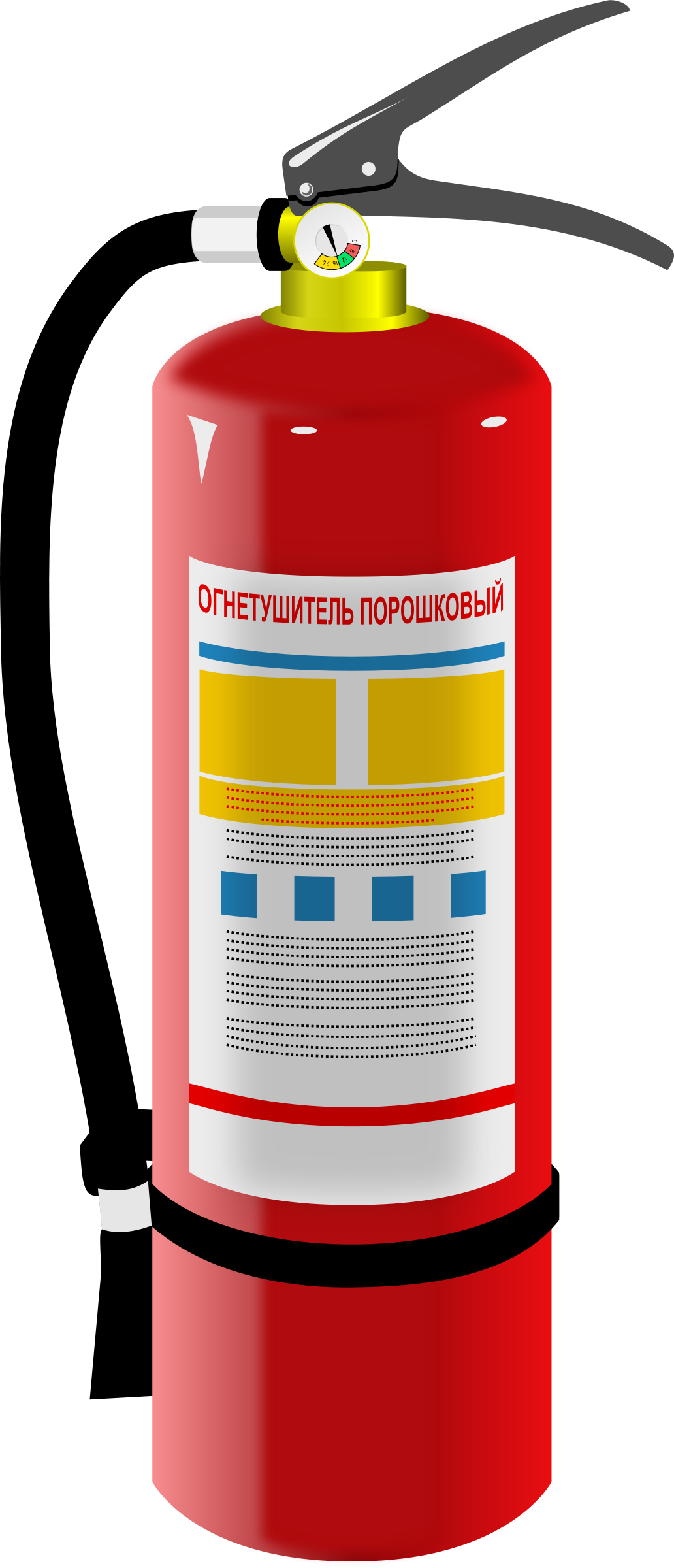 Cute extinguisher png transparent. Fire clipart pdf