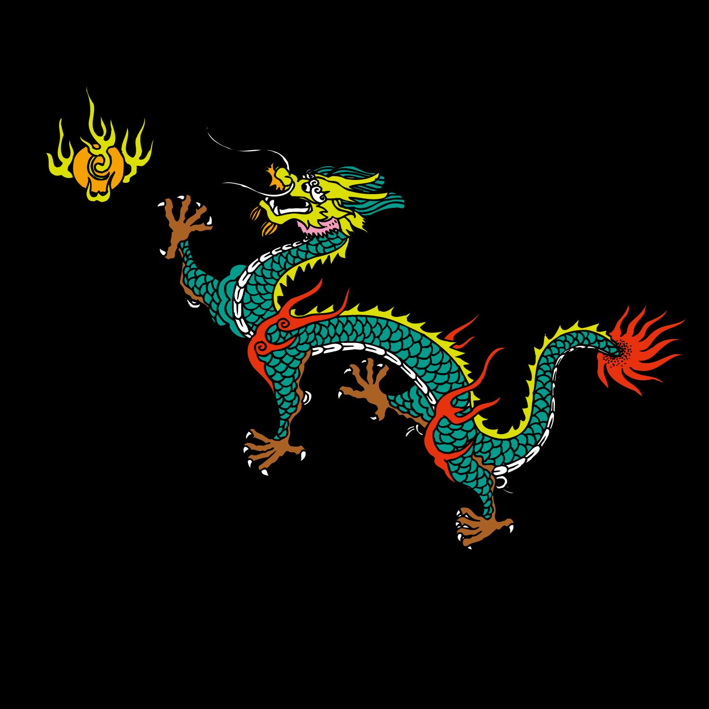 Fireball clipart dragon fire. Chinese phoenix fenghuang dance