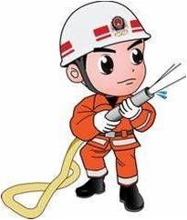 Occupations clip art character. Fireman clipart ocupation