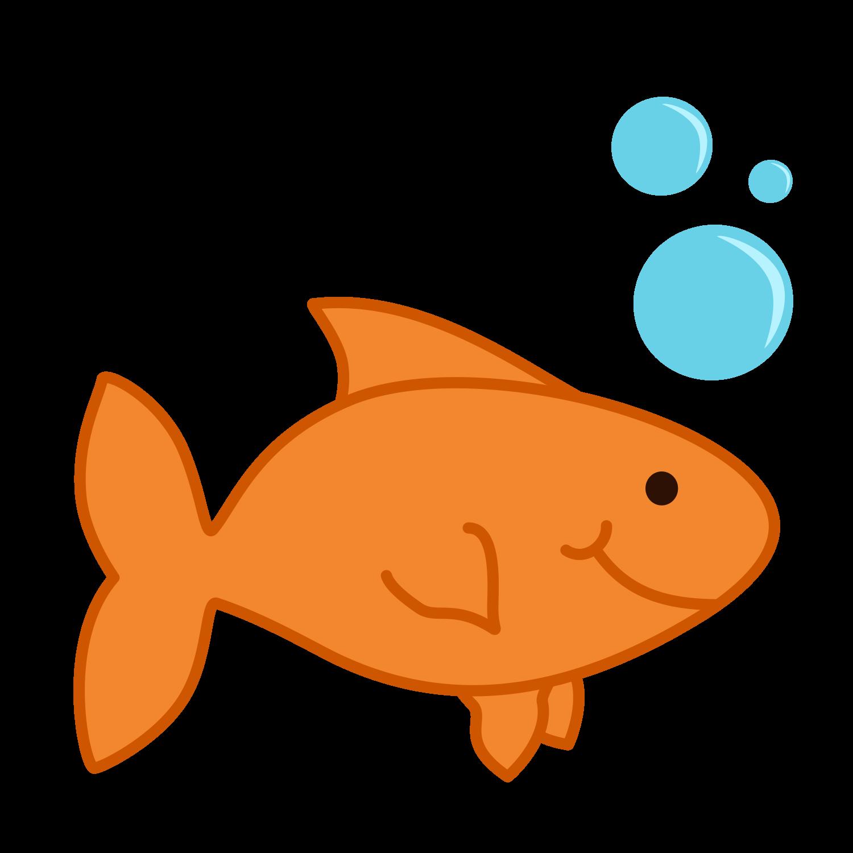 Cliparts zone. Goldfish clipart little fish