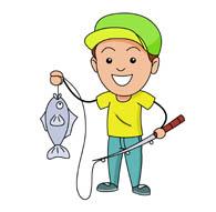 Fishing clip art free. Fisherman clipart fishingclipart