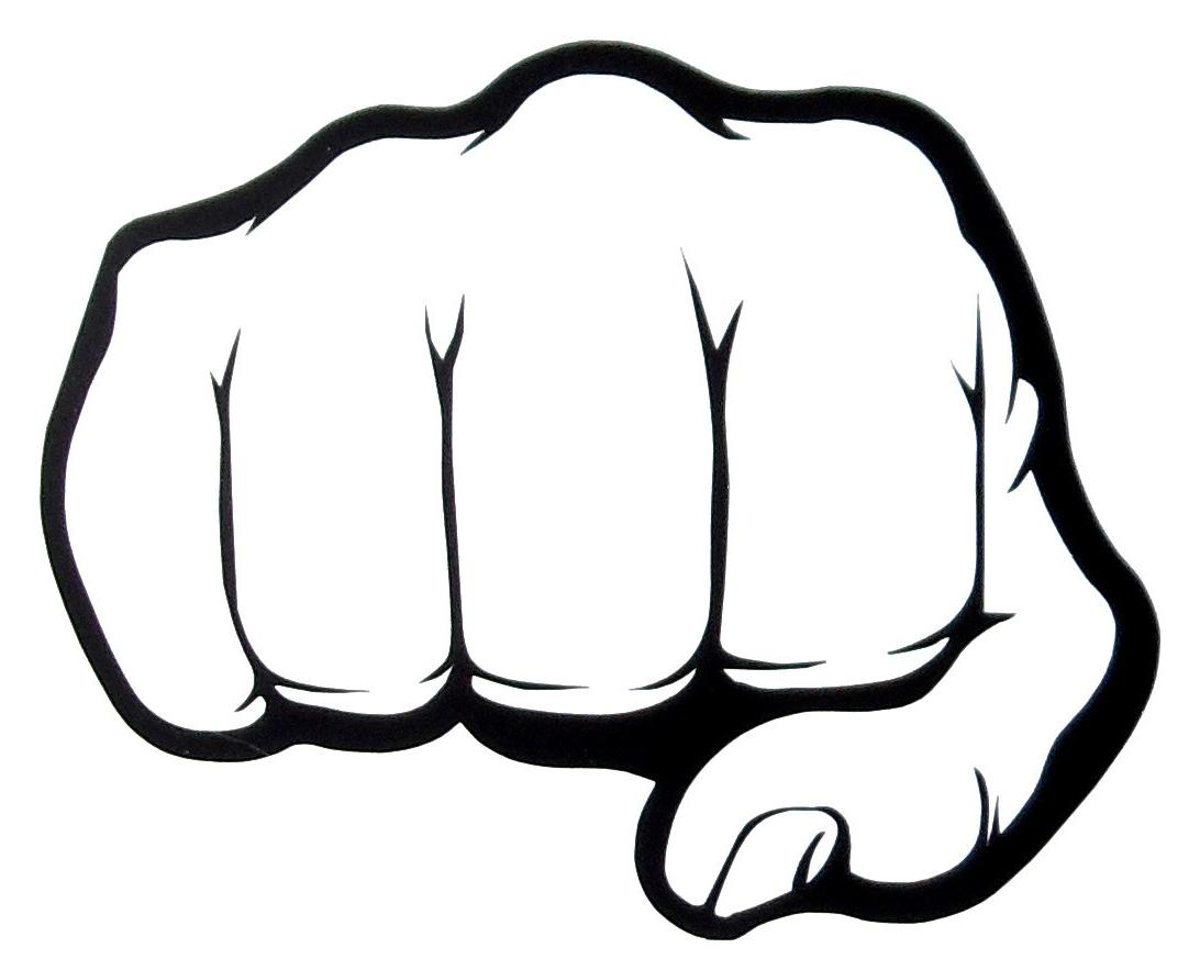 Fist Clipart Fist Punching Picture 2706060 Fist Clipart Fist Punching