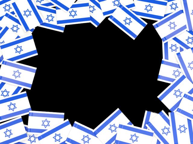 Israel transparent png pictures. Flag clipart frame