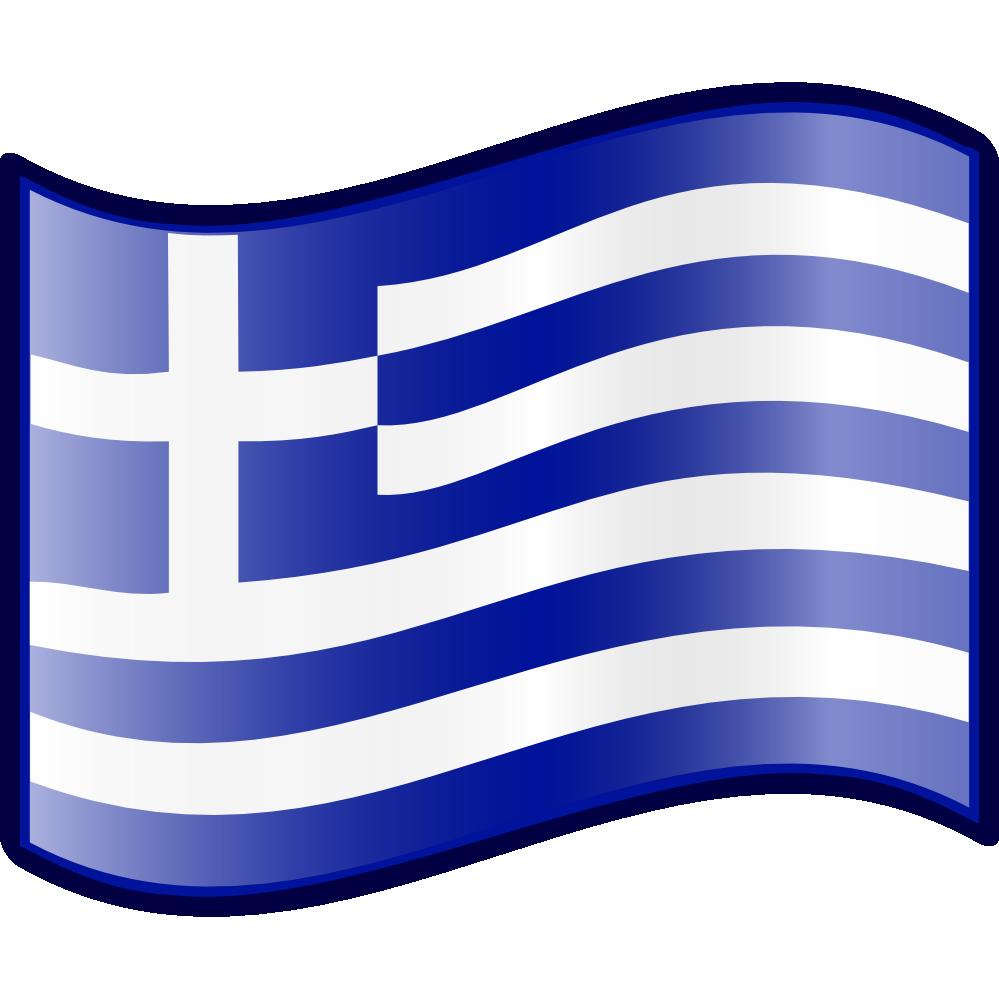 Simple greek flag microsoft. Flags clipart printable