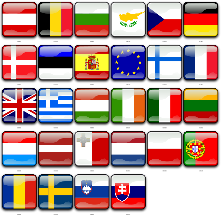 Flags clipart. Cliparts image
