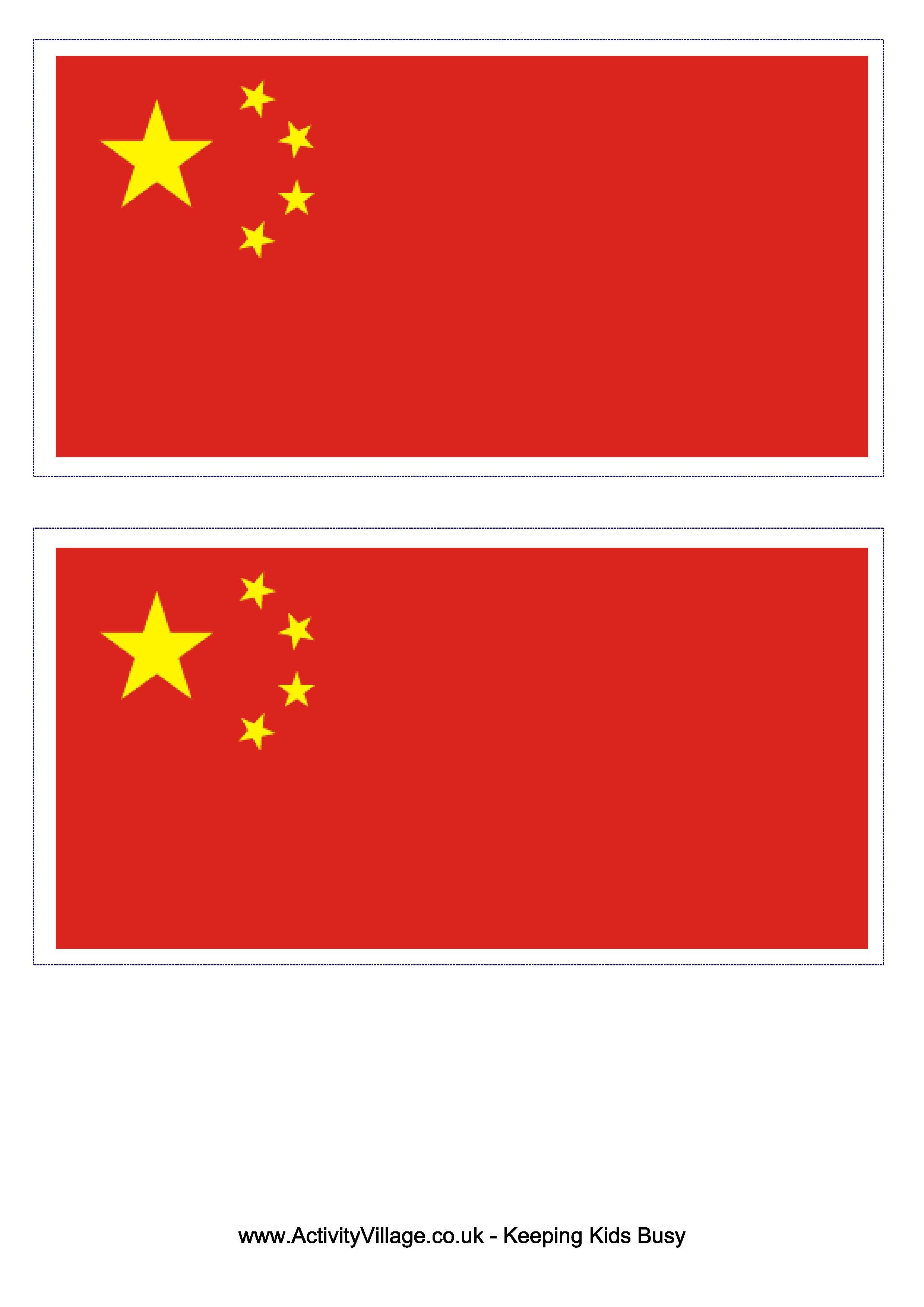 China flag odd free. Flags clipart printable
