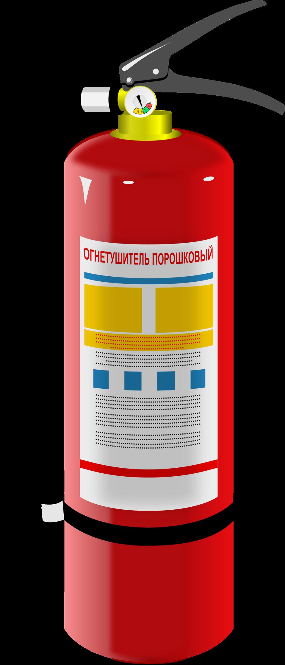 Flame clipart emoji. Fire extinguisher no background