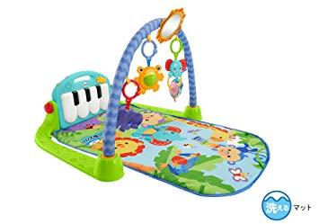 Fisher price kick n. Floor clipart quiet play