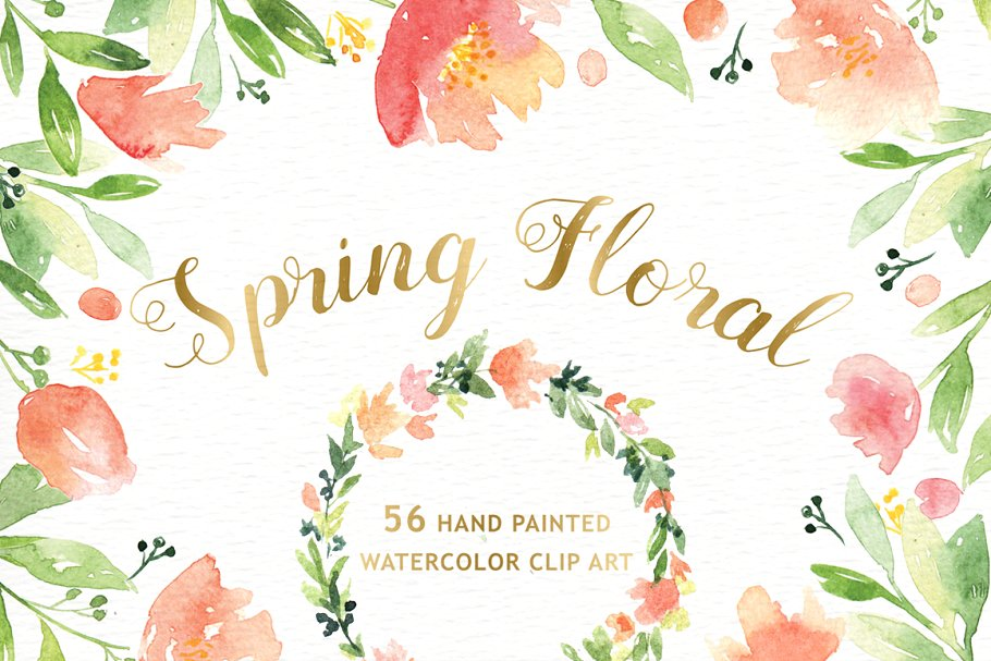 Floral clipart spring. Watercolor