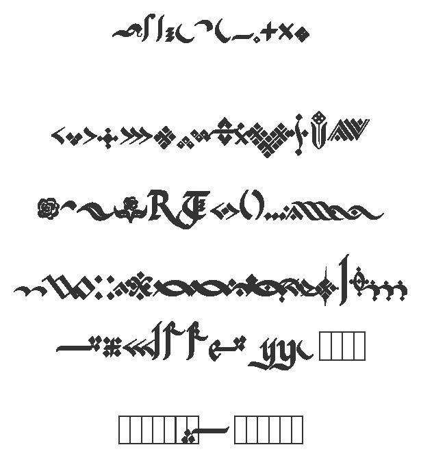 Kingthings flourishes sample fonts. Flourish clipart chalk