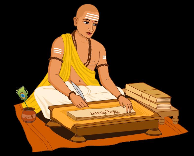 Pandit ji online puja. Flourishes clipart mundan ceremony