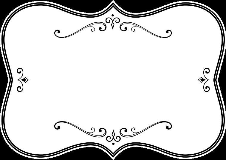 Flourishes clipart underlines. Decorative black and white