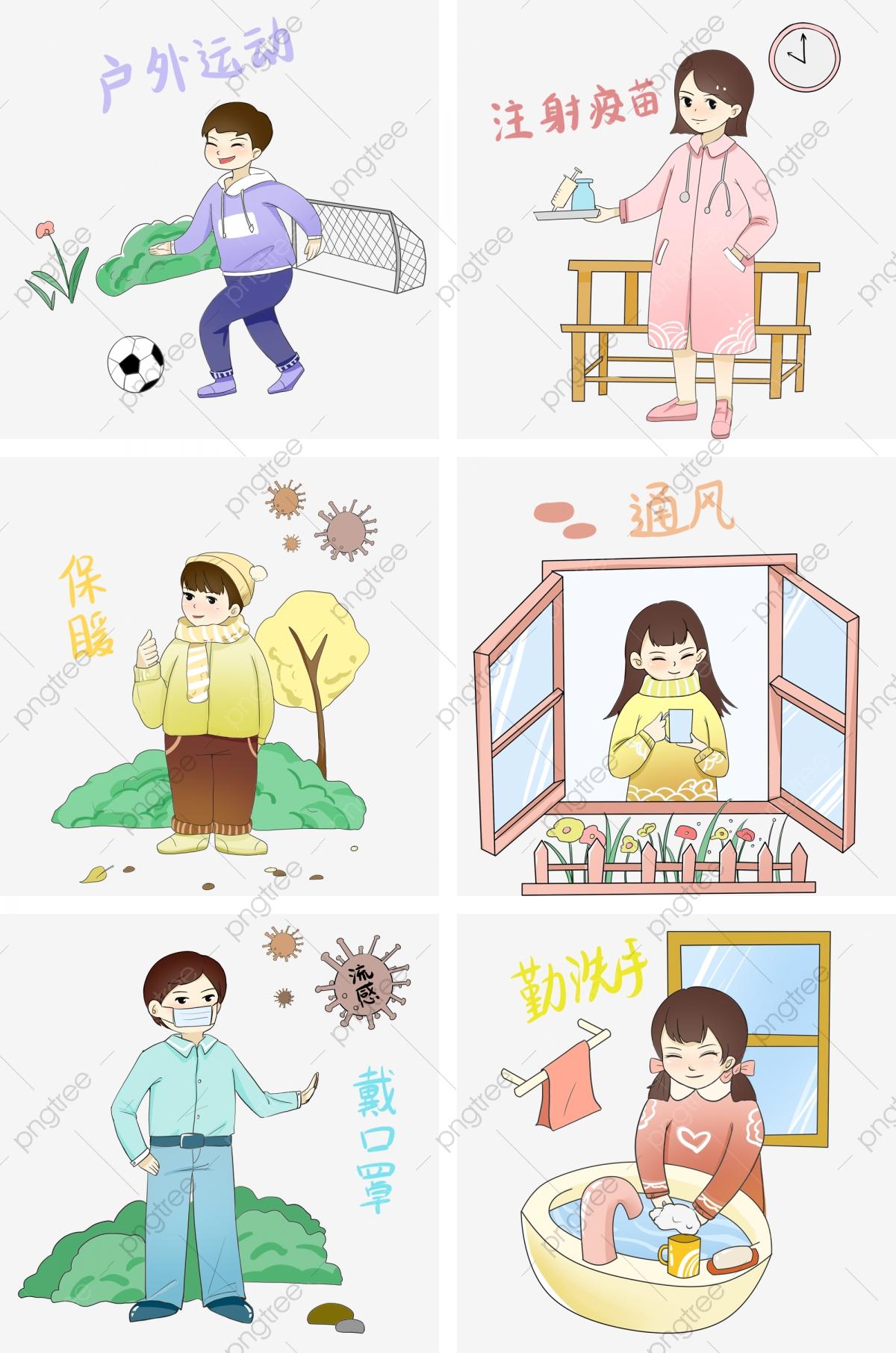 Flu clipart cartoon. Influenza winter anti virus