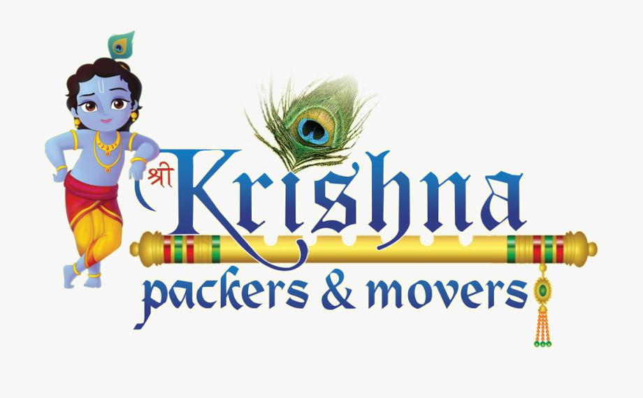 Logo png . Flutes clipart shree krishna