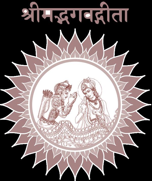 Srimad bhagavad gita posters. Flutes clipart shree krishna