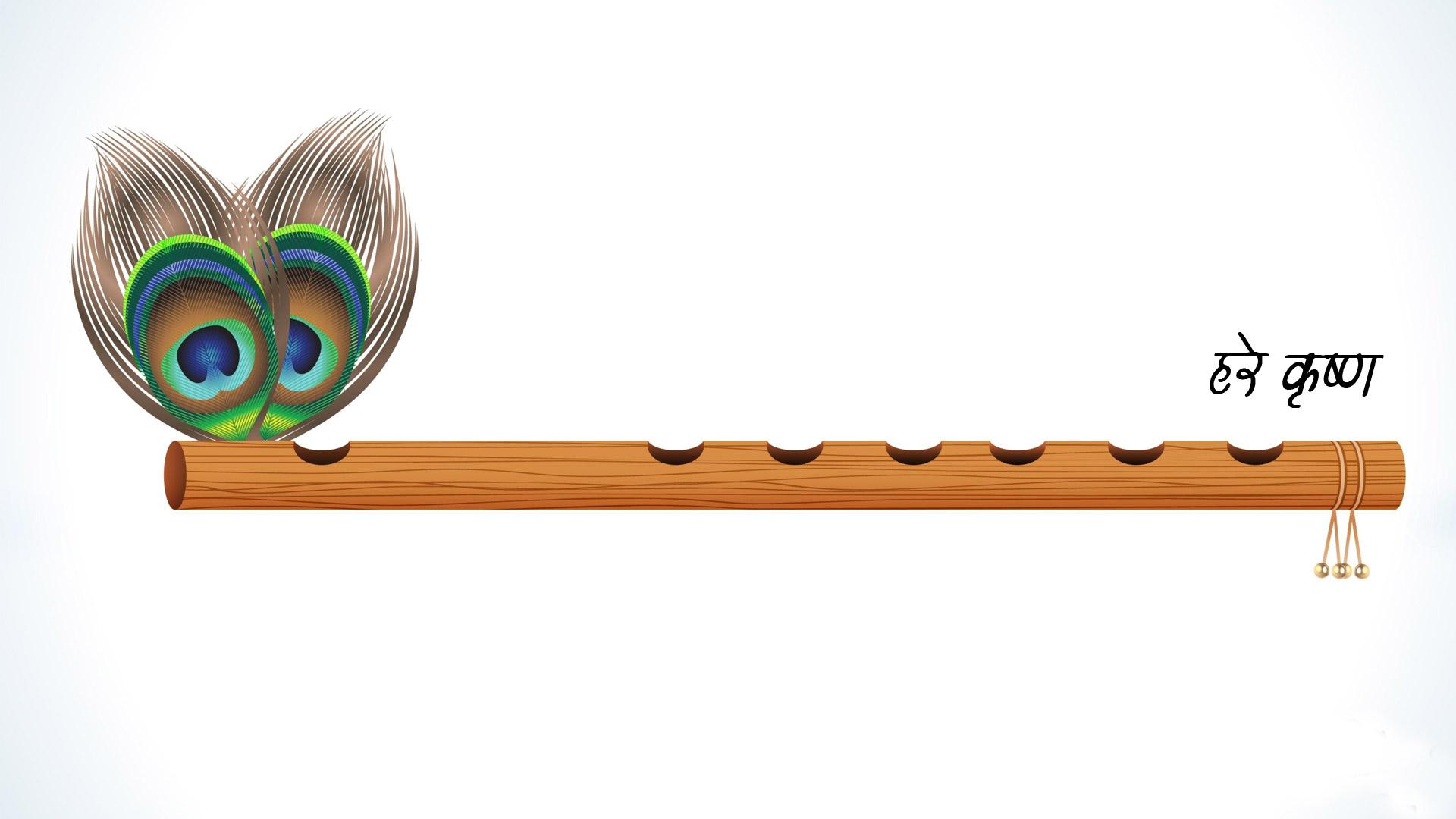 Flute hd png transparent. Flutes clipart murli