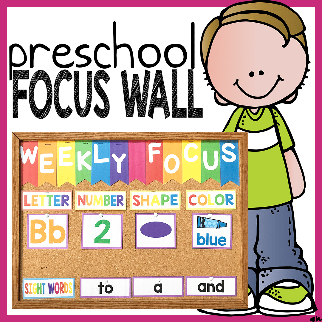 Focus clipart work time. Preschool wall this is