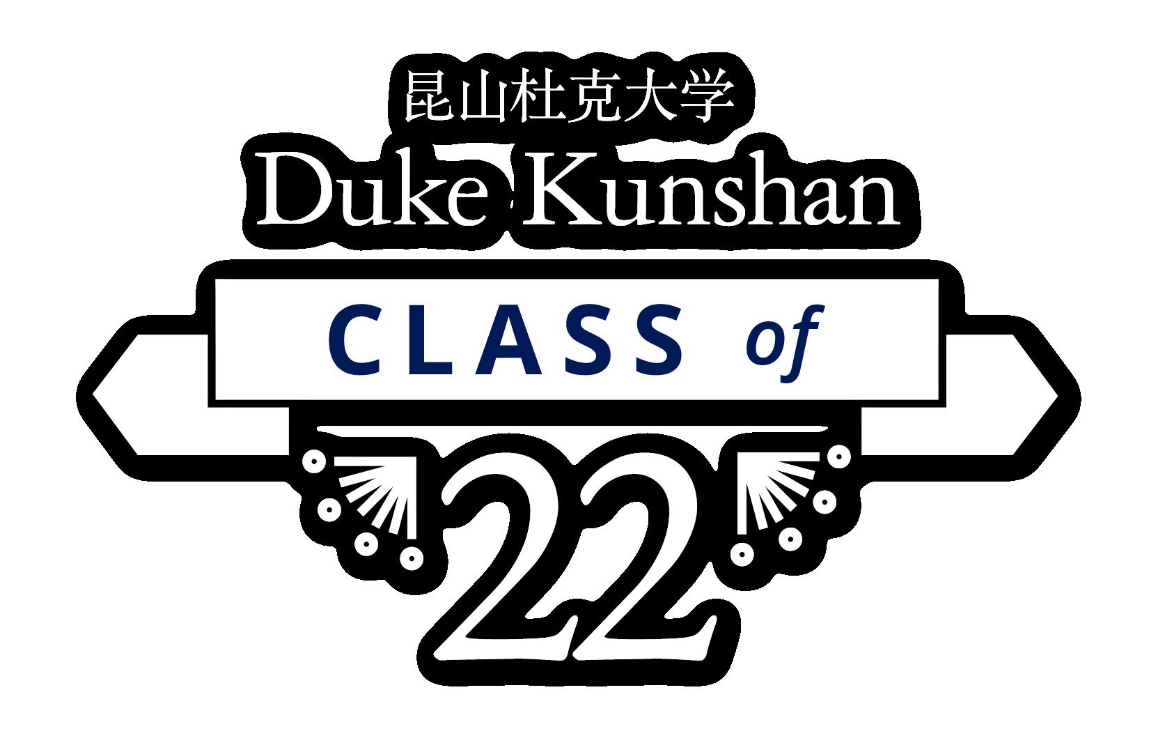 Folder clipart pocketed. Duke university kunshan class