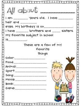 Getting to know you. Folder clipart student profile