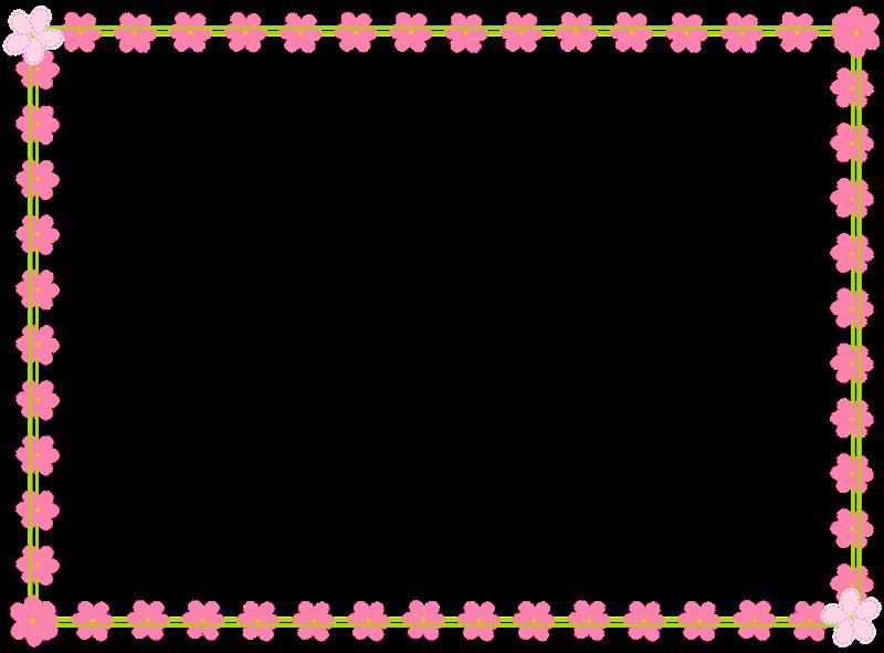 Frames clipart flower. Border hubpicture pin