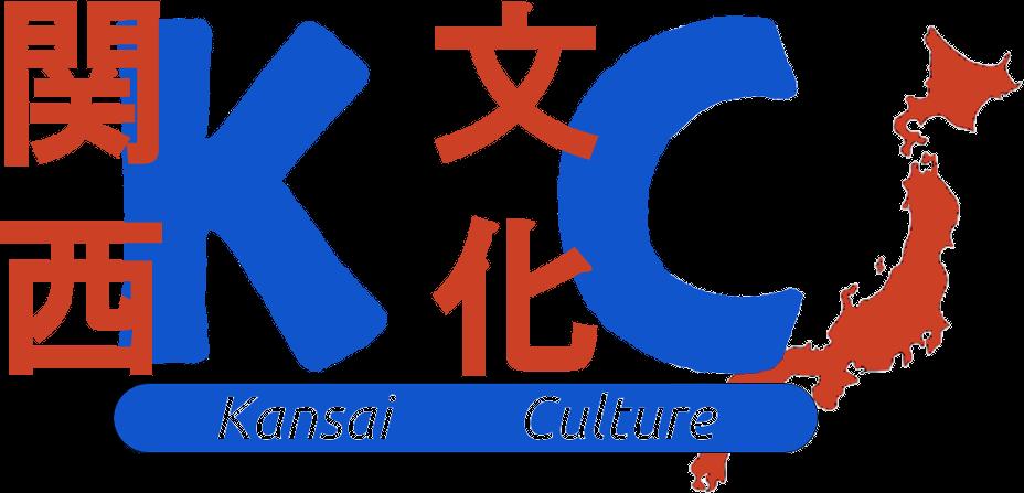 France clipart local culture. Kansai the of japan