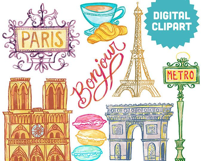 Paris digital instant download. French clipart