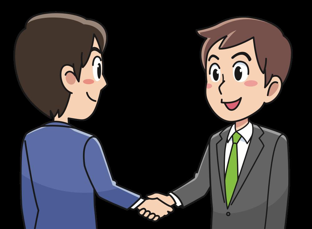 Onlinelabels clip art business. Professional clipart handshake