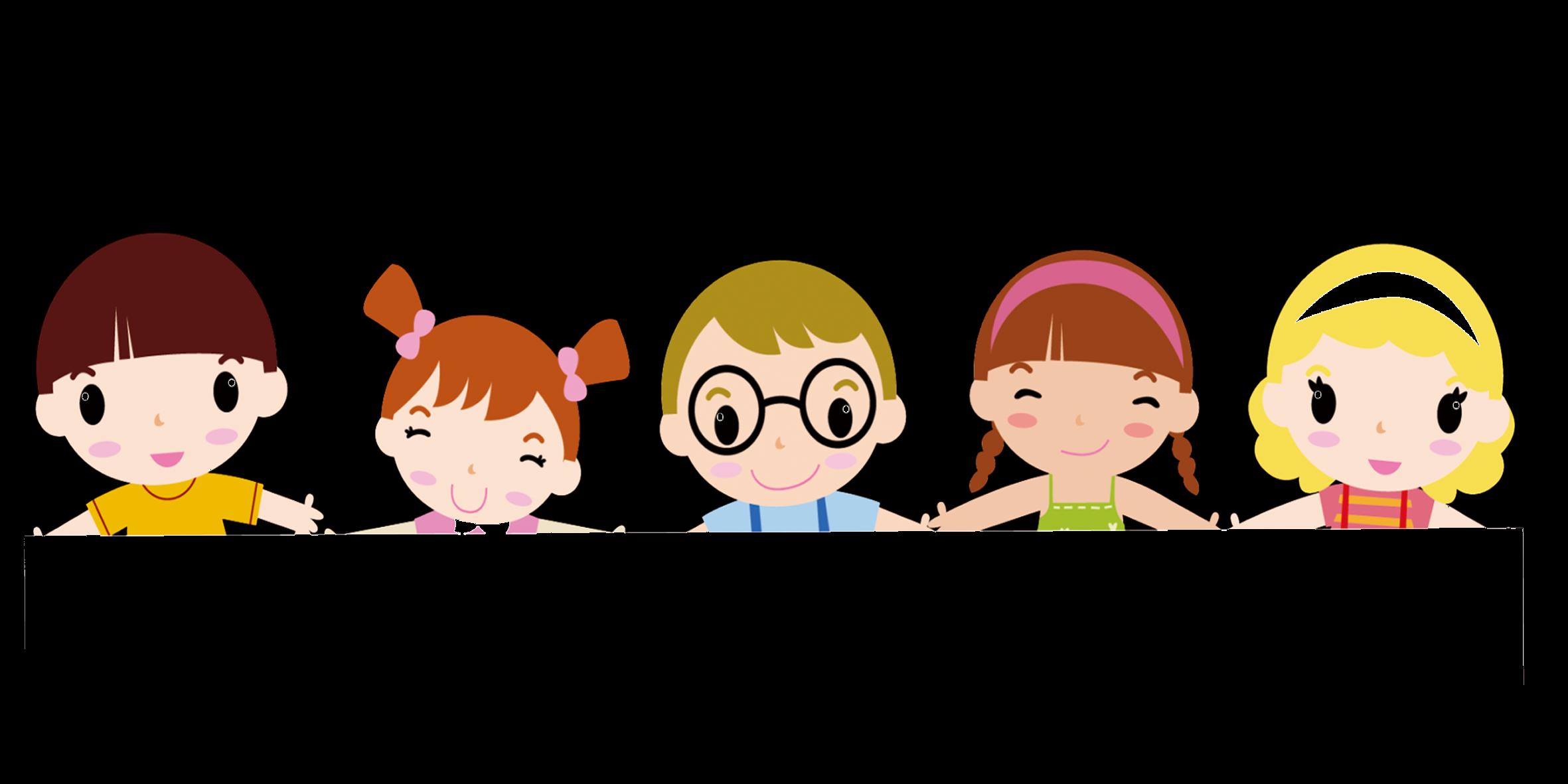 Kindergarten clipart kindergarten child. Teacher illustration children transprent
