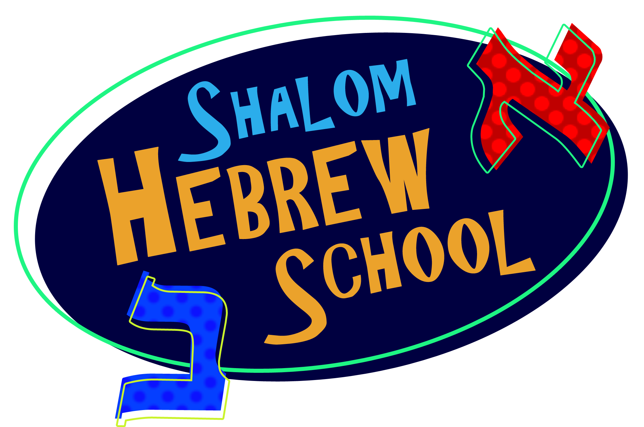 Important clipart important event. Events temple beth el