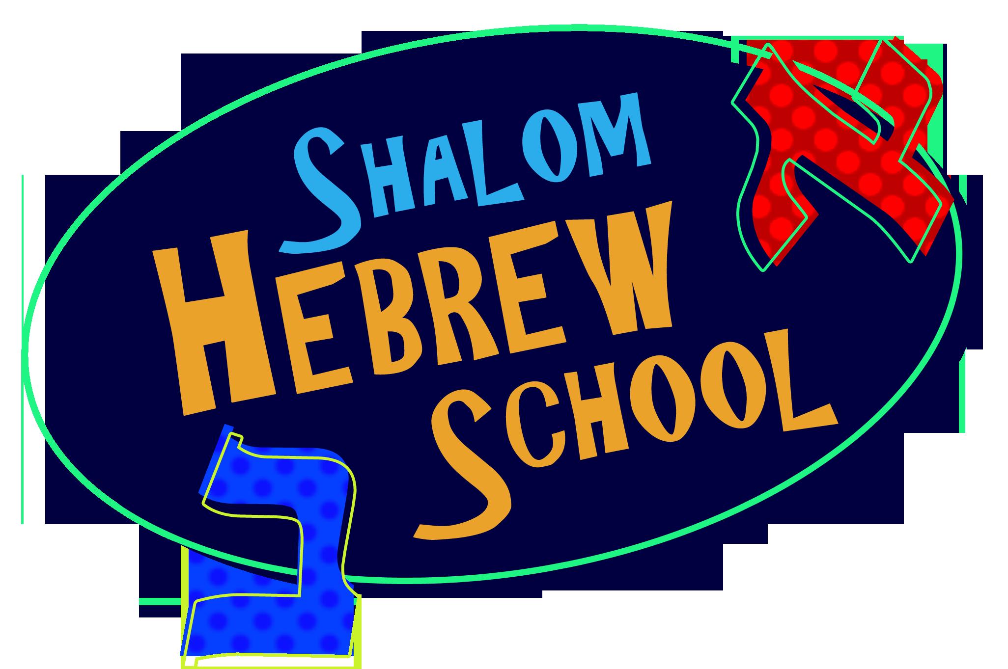 Purim clipart hebrew. Events temple beth el