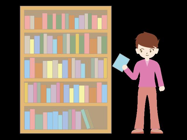 Library autumn illustration free. Furniture clipart bookshelf