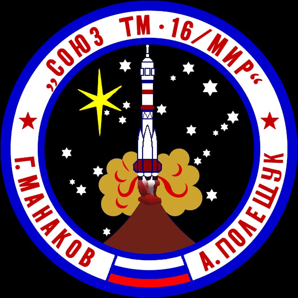 Soyuz tm wikipedia . Galaxy clipart mission to mars