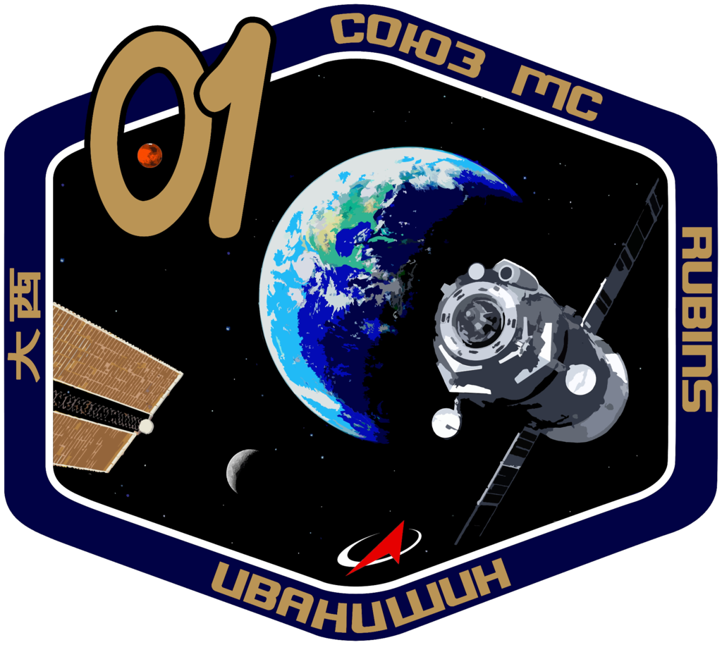 Orbiter ch news roscosmos. Galaxy clipart space mission