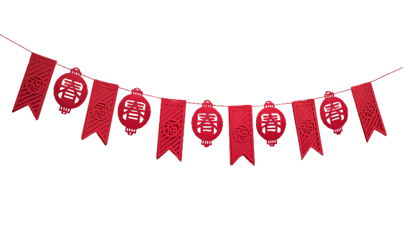 Baby shower bunting clip. Garland clipart flag