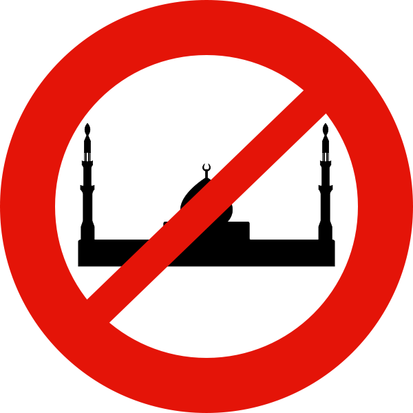 Trophy there . Gate clipart mosque