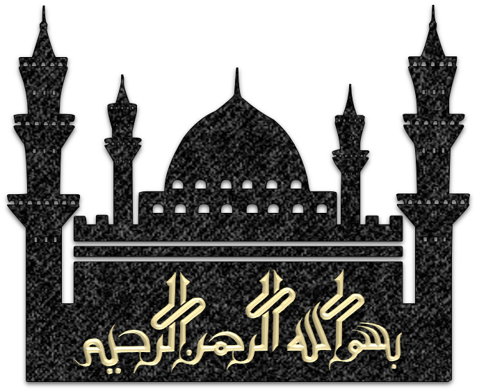 Gate clipart mosque. Page art islamic graphics