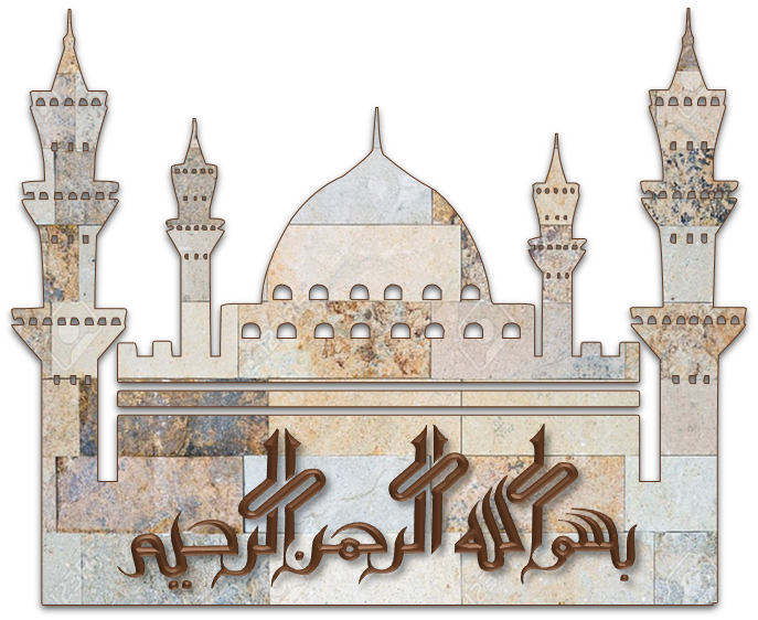 December page art islamic. Gate clipart mosque