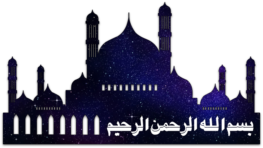 Ramzan art islamic graphics. Gate clipart mosque